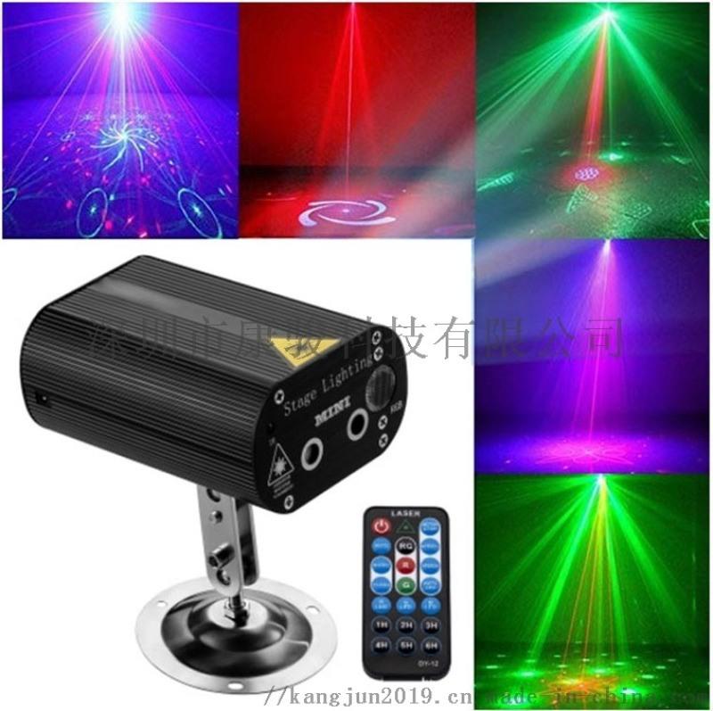 舞台灯laser stage light