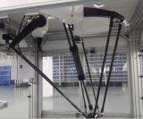 碳纤维机械手/工业机器人本体/碳纤维牙叉