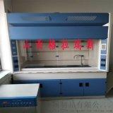 朔州实验台 钢木结构边台 理化板实验边台中央台
