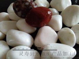 徐州白色鹅卵石  白色雨花石永顺多少钱供应