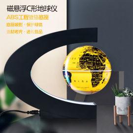 磁悬浮C型地球仪创意办公桌面摆件