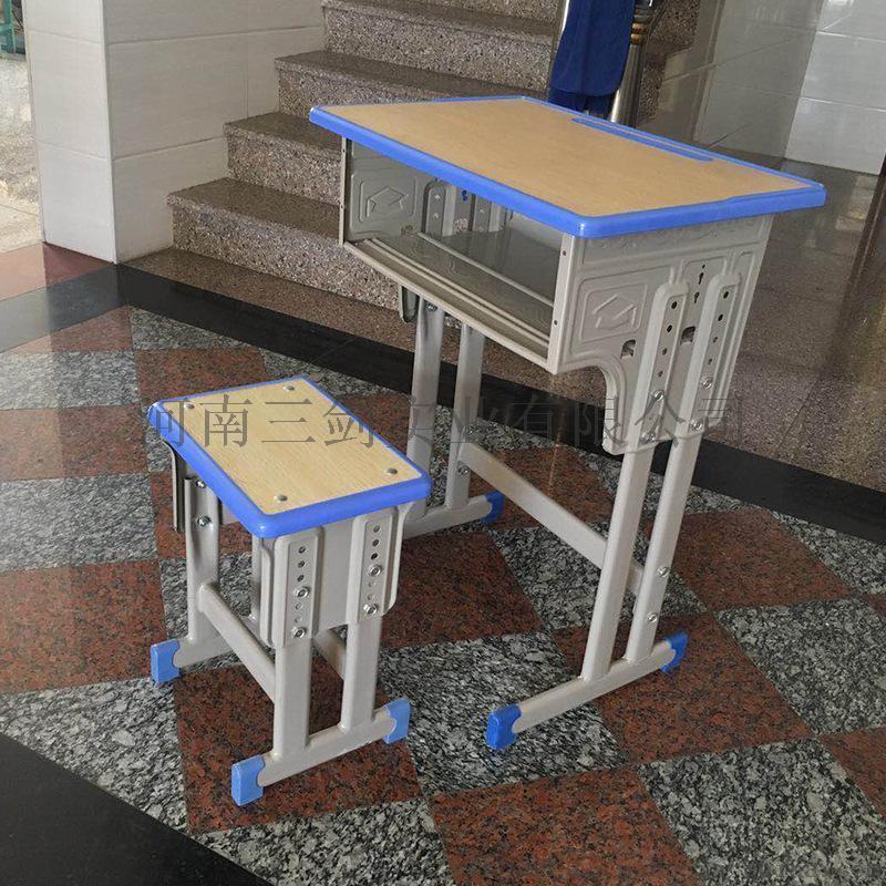 可升降钢制学生课桌培训班辅导桌