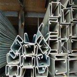 型鋼-冷彎型鋼-C型鋼-Z型鋼
