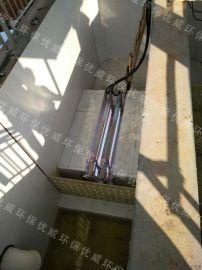 天津明渠式紫外线消毒模块东丽区污水处理厂