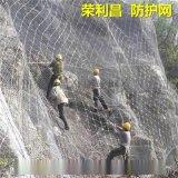 邊坡防護網廠家,邊坡防護網價格,邊坡防護網批發