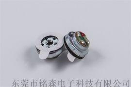 定制8mm防水运动版耳机喇叭扬声器-铭森电子