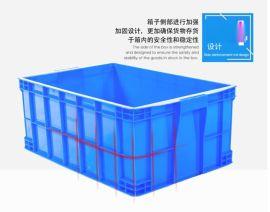 松原塑料周转箱零件盒加厚物流箱厂家