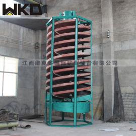 烟台供应玻璃钢螺旋溜槽5LL-2000旋转螺旋溜槽