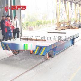 小型精密部件装配75吨电动平车 电动地爬车