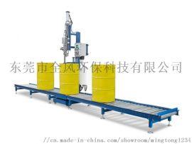 树脂化工灌装机