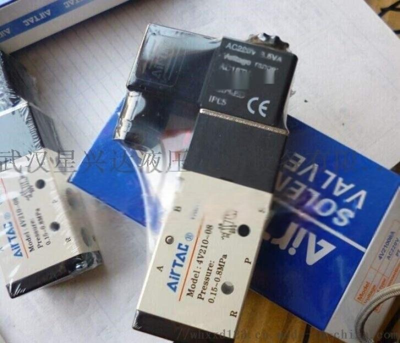 3V210-08电磁阀
