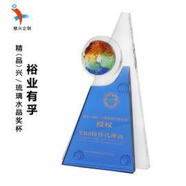 广州琉璃水晶奖牌 企业商务活动纪念品
