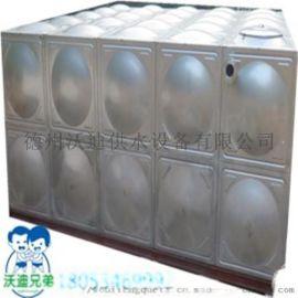 沃迪304不锈钢生活水箱消防保温储水箱装配式水箱