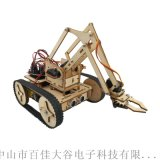 机械手臂小车创客教育套件