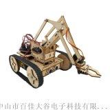 機械手臂小車創客教育套件