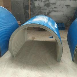 彩钢防雨罩 镀锌防雨罩 设备防雨罩 防雨罩专卖厂家