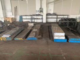 優質模具鋼SKD11 國產進口模具鋼