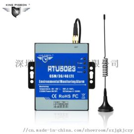 温湿度市电状态监测远程短信报警器