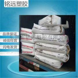 CAB 纤维醋丁酯 Cas 9004-36-8