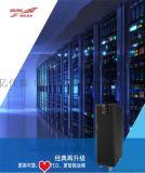 科华ups电源发货地科华YTR3315-J在线式电源