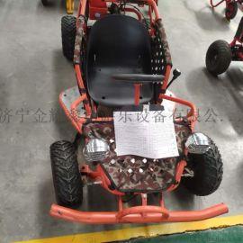 广场游乐设备 电动卡丁车 儿童电动卡丁车厂家