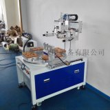 2030PME-4R精密转盘丝网印刷机