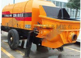柴油机混凝土输送泵 特点   用途