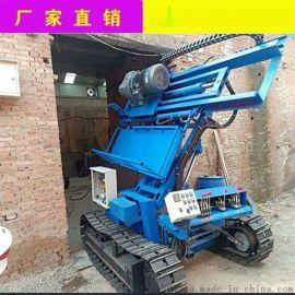 液压锚固钻机工程护坡锚固钻车红河操作方便