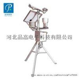 六要素小型自动气象站传感器原厂厂家
