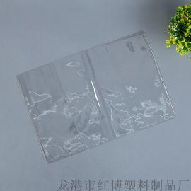 厂家定制学生课本透明pvc书皮书套加厚笔记本封套