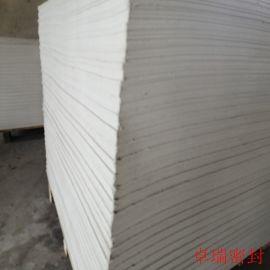 制作保护墙用石棉保温板 耐850度石棉纤维
