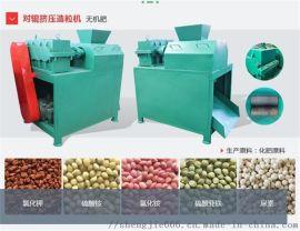鸡粪有机肥料生产设备厂家—履带翻抛机生产厂家—长沙