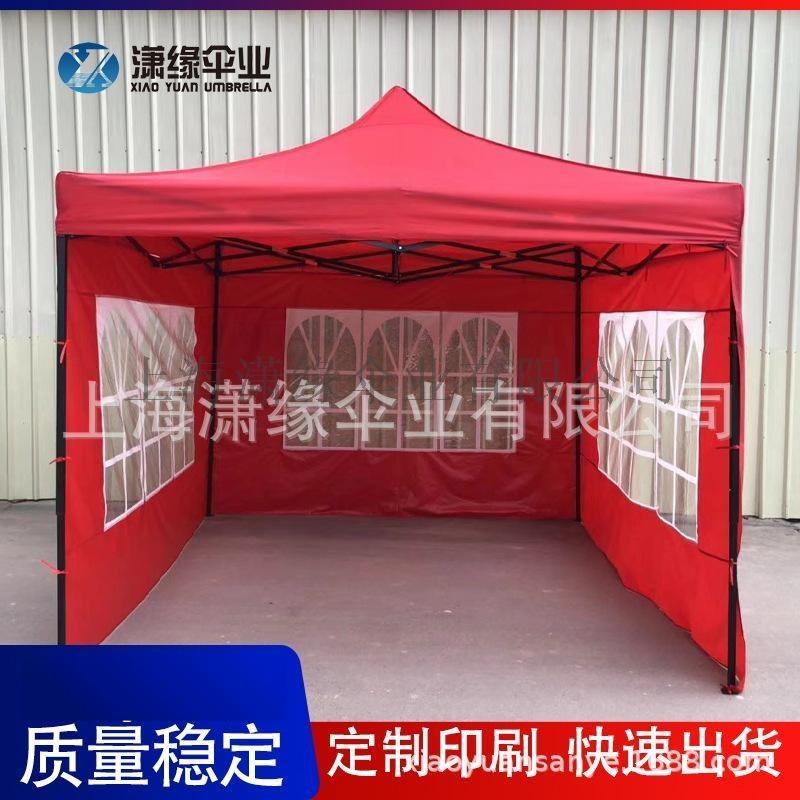 **隔离四角帐篷批发定制折叠消毒帐篷带透明围布帐篷
