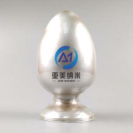 纳米银粉,球形银粉,导电片状银粉,抗菌催化用纳米银