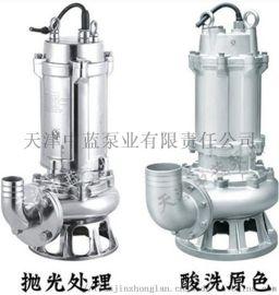 智能潜水泵 潜水污水泵 不锈钢污水泵厂家