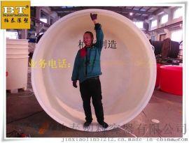 重庆厂家直销 1500L塑料圆桶/食品级泡菜腌制桶/水产养殖圆桶厂家直销