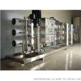 纯净水设备、瓶装水灌装线厂家