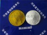 聚合氯化铝生产厂家 聚合氯化铝技术指标 聚合氯化铝价格