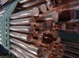 現貨供應C1100純銅棒 工業紫銅棒 紫銅棒切割折彎