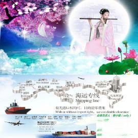 中国广州到澳大利亚海运专线DDU