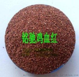 硅藻泥复合岩片 硅藻泥特细彩砂 硅藻泥彩砂 复合岩片   岩片 天然岩片 岩片生产厂家
