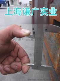 上海现货150*75*6.5日标槽钢一支起售