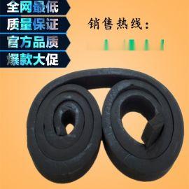 遇水膨胀止水条高品质橡胶止水条规格20*30