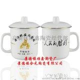 年会礼品陶瓷杯子定制厂家