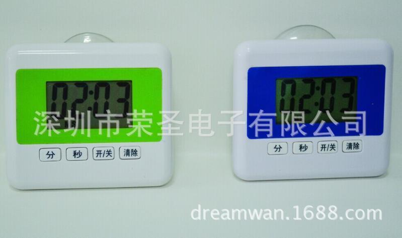 浴室定时器防水计时器倒计99分59秒的厨房定时器