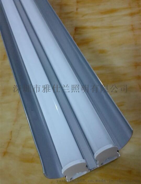 T5LED双支铝罩日光灯一体化支架
