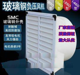 迈威系列玻璃钢风机耐酸碱耐腐蚀质优价廉