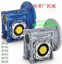 高精度零间隙NRV50蜗轮减速机性能优越结构性合理
