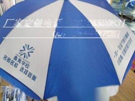 石家庄户外遮阳伞