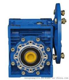 诺广生产铸铁外壳NMRV110蜗轮蜗杆减速机配有法兰